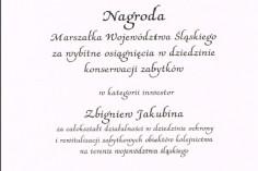 Nagroda Marszałka Województwa Śląskiego